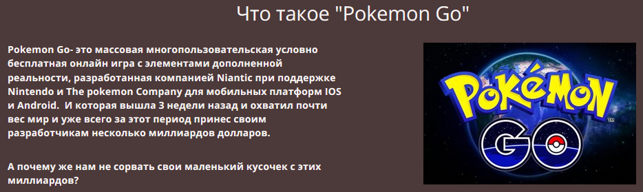 http://s1.uploads.ru/xROVU.png