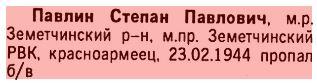 http://s1.uploads.ru/xuUaK.jpg