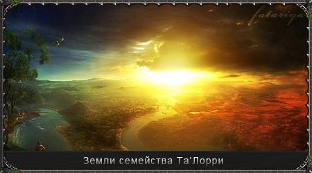 http://s1.uploads.ru/ztj9y.jpg